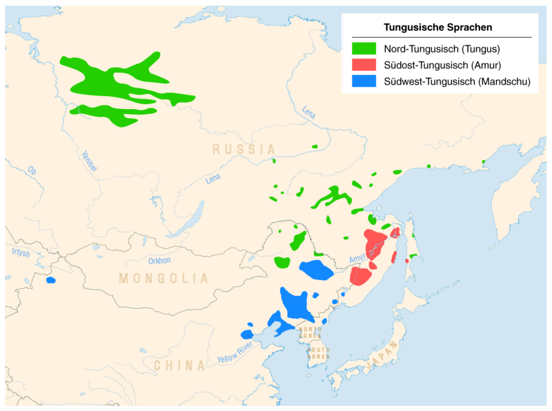 File:Linguistic map of the Tungusic languages.png