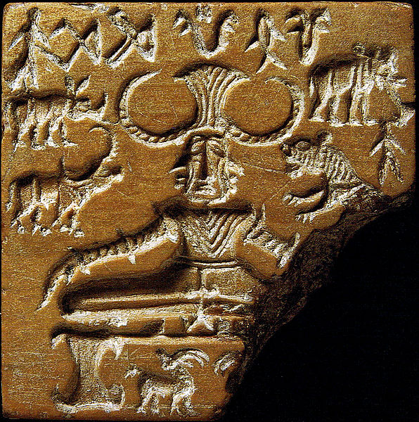 File:Shiva Pashupati.jpg