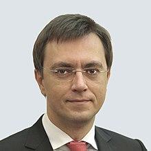 Володимир Володимирович Омелян