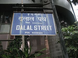 Dalal Street is India's Wall Street. The build...