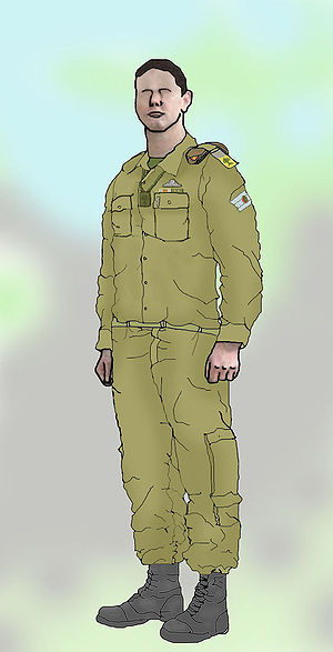 English: IDF dress uniform of a Srg. First cla...