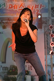 J (South Korean singer) - Wikipedia