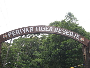 periyar tiger reserve entrance