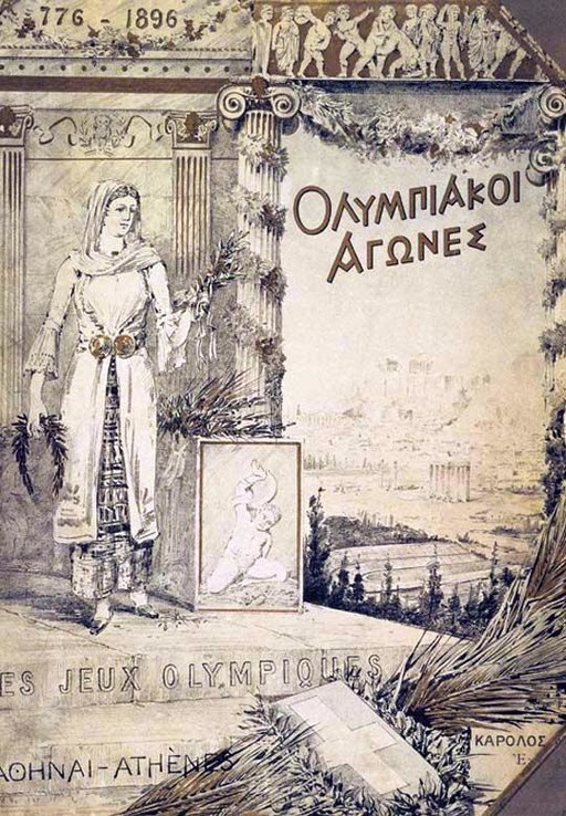 Athens 1896 report cover