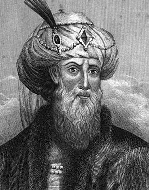 English: Engraving of Flavius Josephus from book