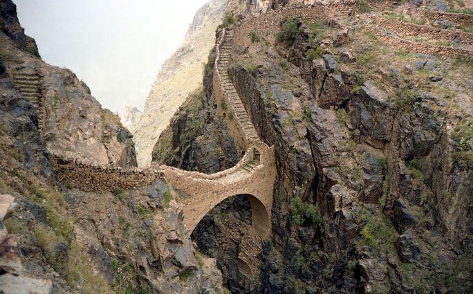 Shaharah bridge