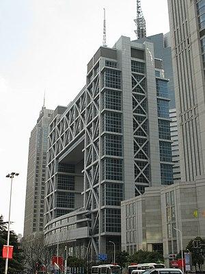 上海证券大厦 Shanghai Stock Exchange Building