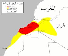 المغرب ويكيبيديا