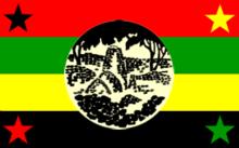 The flag of ZAPU, which were largely eliminated by ZANU-PF in the Gukurahundi