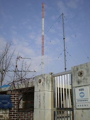 Local KBS transmitter in Hapcheon, Gyeongsangn...