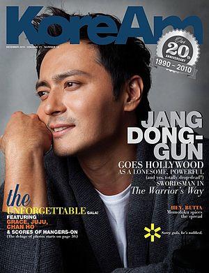 English: Magazine cover of KoreAm from Dec. 20...