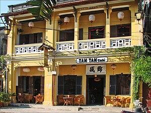 Tiếng Việt: Nhà kiểu Pháp ở Hội An.