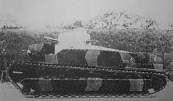 250px-Experimental_Type_91_Heavy_Tank_01