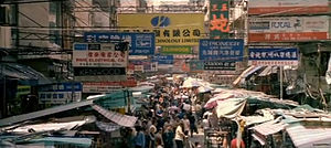 HK Apliu Street 超域音嚮 Clarion Audio 科寶膽機 三蛇店 2002