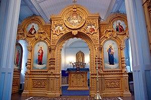 Valaam Monastery. Dormition church of the Geth...