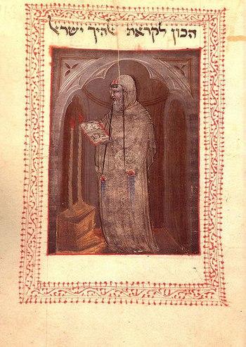 English: An illuminated page from Abraham Abulafia's Light of the Intellect (1285)