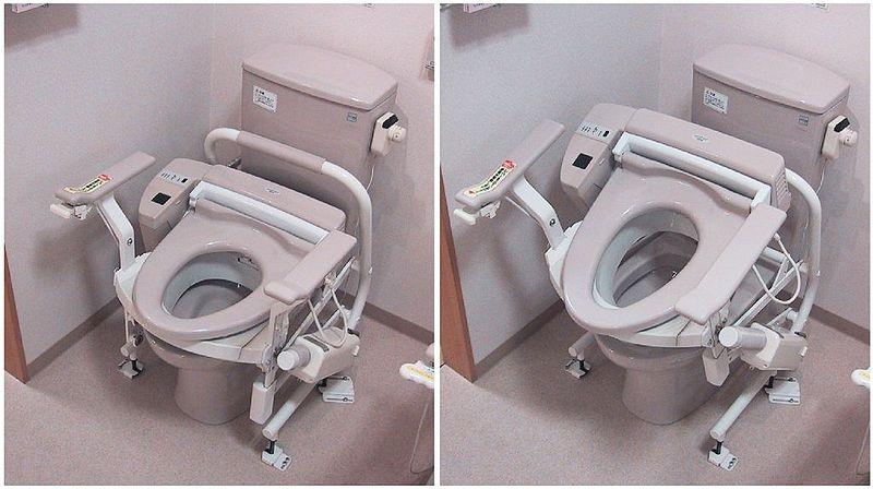File:Electric raised toilet seat for elderly.jpg