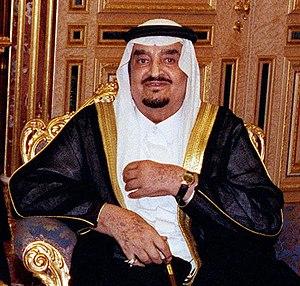 Fahd bin Abdul Aziz, October 13, 1998