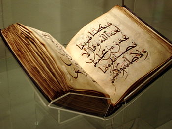 English: 11th Century North African Qur'an in ...