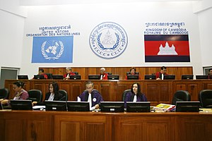 Ieng Sary pre-trial detention hearing on 11 Fe...