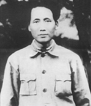 Mao Zedong in 1931