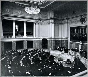 Государственный совет Российской империи — Википедия