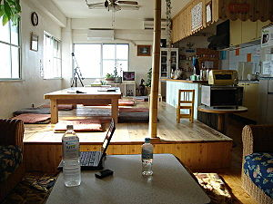 Photo of a hostel in Japan