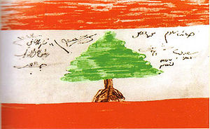 First hand drawn flag of Lebanon.