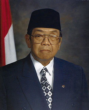 English: Abdurrahman Wahid, fourth President o...