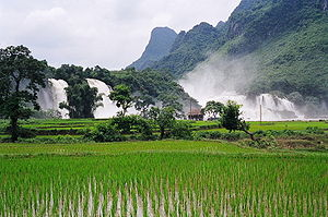 View of the falls from Vietnam during the rain...