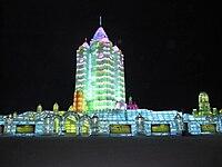 第十一届哈尔滨冰雪大世界、The Eleventh Harbin Ice Snow World、IMG 0110.JPG