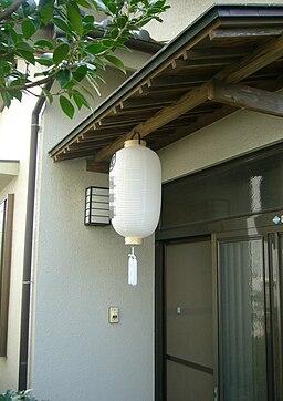 Shin-bon-paper lantern,shin-bon-cyochin,katori-city,japan