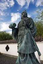 A statue of Sun Tzu