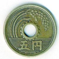 Significance of the 5 yen coin