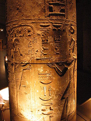 English: Merenptah makes an offering to the go...