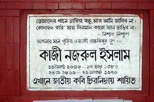 Kuakata, Bangladesh. Tomb of Kazi Nazrul Islam...