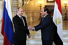 Sisi and Vladimir Putin meeting on 10 February 2015