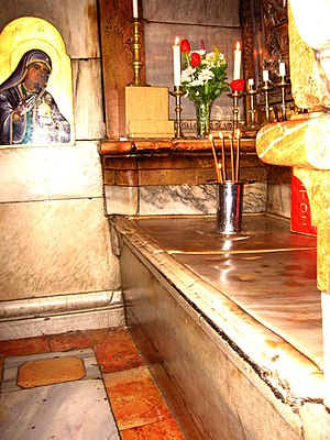 English: Tomb of Jesus, inside the Edicule. Ch...