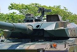 砲塔上面に各種センサー類、及び12.7mm重機関銃M2を備える