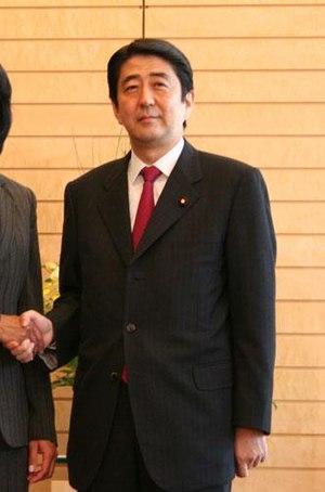 Shinzo Abe 2006 10 19