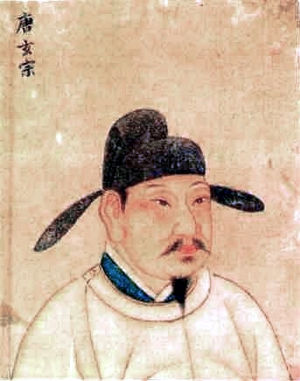 Emperor Xuanzong of Tang wearing the robes and...