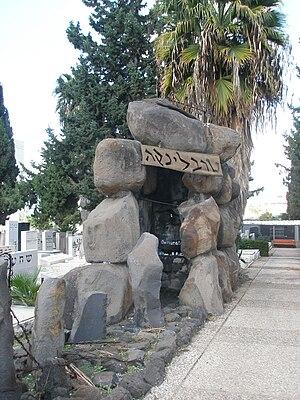 Treblinka holocaust memorial, Nachlat Yitschak...