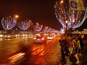 English: The Champs-Élysées in Paris, France.