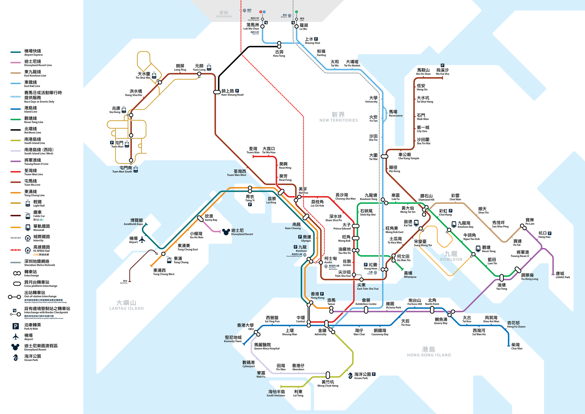 East Kowloon Line - Wikipedia