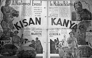 Kisan Kanya poster.jpg