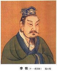 李牧 - Wikipedia