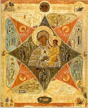 "The icon of the Mother of God ""The Burnin..."