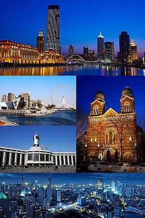 Theo chiều kim đồng hồ từ phía trên: quảng trường Tân Loan cùng Trung tâm tài chính Hoàn cầu Thiên Tân và Hải Hà, nhà thờ Tây Khai, toàn cảnh khu trung tâm Thiên Tân, ga Thiên Tân, Mắt Thiên Tân