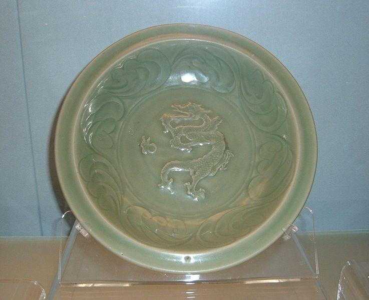 File:Celadon dish with applied dragon design.JPG