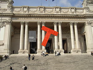 English: Picture of the National Gallery of Mo...